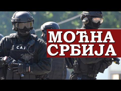 Ministar unutrašnjih poslova Aleksandar Vulin poručio je danas polaznicima 25., 26. i 27. klase Centra za osnovnu policijsku obuku u Sremskoj Kamenici da nema moćne srpske države bez snažne srpske policije, čija su oni budućnost.