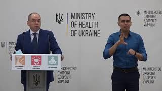 В Минздраве хотят снова поделить Украину на карантинные зоны