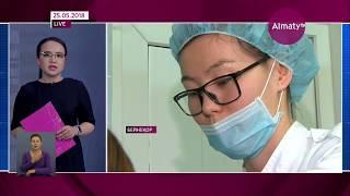 Алматыдағы менингит: эпидемиологиялық жағдай әлі тұрақталған жоқ  (25.05.18)