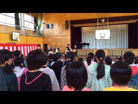 Ishioka Elementary School