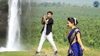 High Quality New Nagpuri Song Mp3 Sun Mor Kaka Baba Dance Mp3 Song