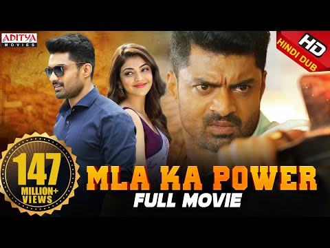 Download MLA Ka Power (MLA) 2018 New Released Full Hindi Dubbed Movie | Nandamuri Kalyanram, Kajal Aggarwal HD Mp4 3GP Video and MP3