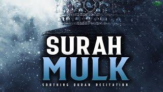 Surah Mulk (8D Audio) Emotional Quran Recitation