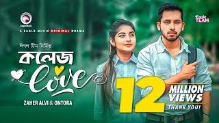 College Love | কলেজ লাভ | Zaher Alvi | Ontora | New Natok 2019 | #Drama