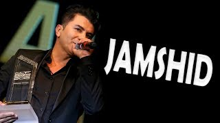 Jamshid - Daf BAMA MUSIC AWARDS 2016