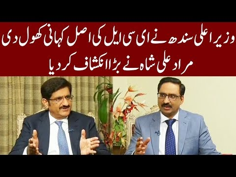 Kal Tak With Javed Chaudhary| Murad Ali Shah Exclusive Interview | 3 January 2019 | Express News