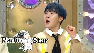 Seung Kwan's Wi-Fi Spreads To The World~ [Radio Star Ep 597]