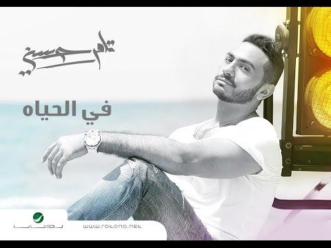 AsmaaMansour441's Video 124750443949 eT2GHL9mAl0