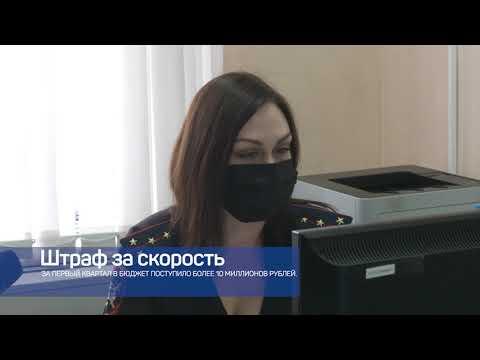 Актуально Псков / 06.05.2020