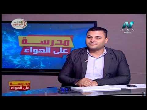 لغة عربية 3 إعدادي حلقة 7 ( قراءة : قصة أثر ) أ علاء أبو العينين أ سعيد عليوه 14-10-2019
