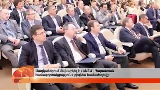 АЙЛУР ТВ: Репортаж с Форума