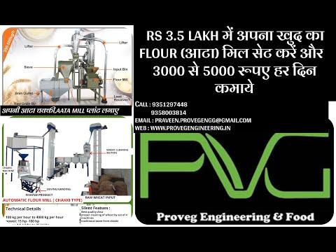 Atta Chakki Plant