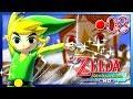 ZELDA : THE WIND WAKER HD #08 - Le temple de la terre ! ?