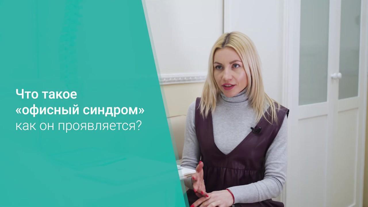 Вертебрология видео 1