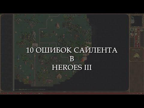 Меч и магия герои 6 династическое оружие