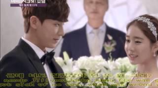 [MV] Swings,Yu Seung Eun--Trap-- (My Secret Hotel마이 시크릿 호텔) OST Part.3 (ROM+ENG) lyrics