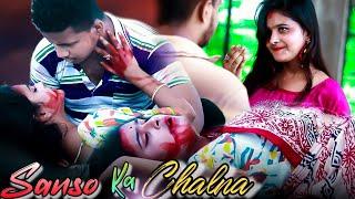 Sanso Ka Chalna | Dil Ka Dhadakna | Satyajeet   - YouTube