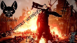 Warhammer vermintide 2 Lets Play #1