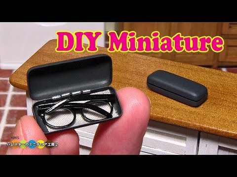 Making a Mini Case for Your Mini Glasses