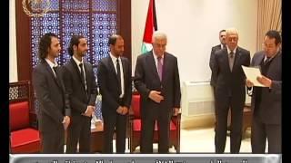اغاني حصرية الرئيس يمنح الثلاثي جبران وسام الاستحقاق والتميز تحميل MP3