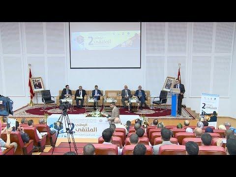 العرب اليوم - شاهد: افتتاح الملتقى الوطني الثاني لخريجي ماجيستير التربية والدراسات الإسلامية