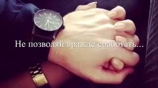 Марха Макаева - Прошу простить...