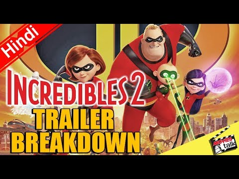Incredibles 2 Official Trailer Breakdown [Explained In Hindi]
