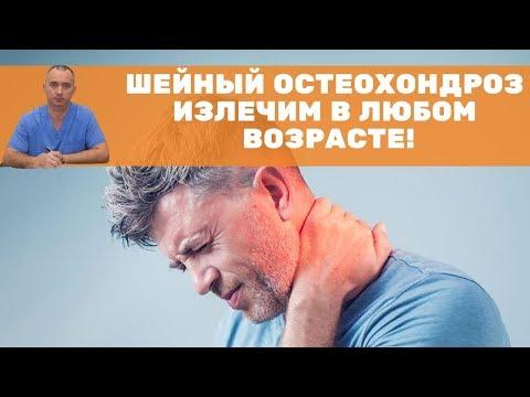 Возможности организма лечить шейный остеохондроз