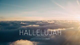 """""""할렐루야 (Hallelujah)"""" Piano cover 피아노 커버 - Jonghyun 종현"""