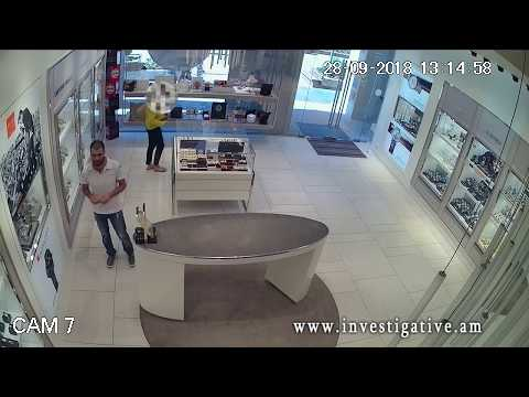 Գողություն ժամացույցների խանութ-սրահից (տեսանյութ)