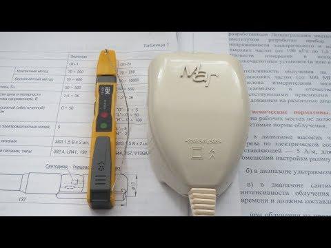 медицинский прибор МАГ 30 может лечить а может калечить