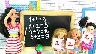 МАЛЕНЬКИЕ МАНИПУЛЯТОРЫ Мультик #Барби Школа Куклы Игрушки для девочек IkuklaTV