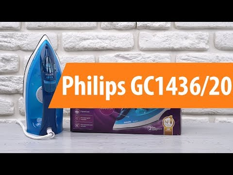 Распаковка Philips GC1436/20 / Unboxing Philips GC1436/20