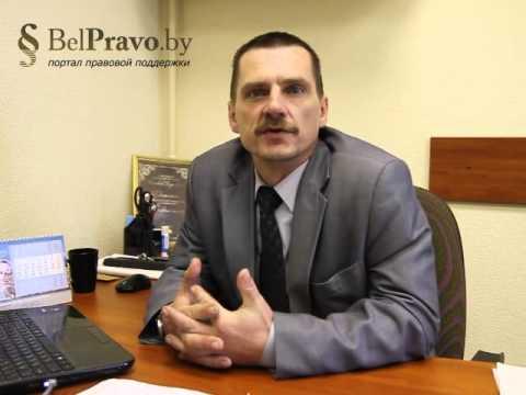 Понятия «ставка», «полставки» и «четверть ставки» в трудовом законодательстве Республики Беларусь
