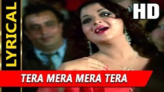 Tera Mera Mera Tera Mil Gaya Dil Dil Se With Lyrics | Suman