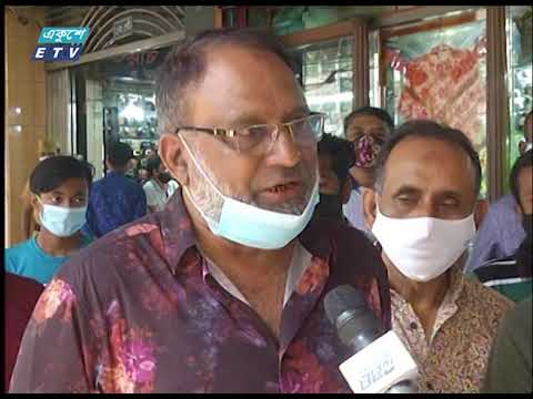 06 Pm News || সন্ধ্যা ০৬ টার সংবাদ || 10 April 2021 || ETV News