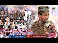 Haiderium Qalandram Mastam || Muhammad Azam Qadri || video download