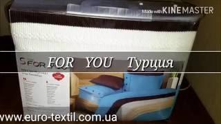 For you - Турция 1 от компании Euro texti VIP - видео