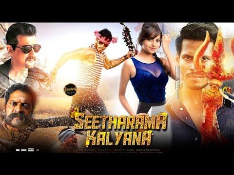 Seetharama Kalyana Hindi Dubbed Movie 2019 | हिंदी जानकारी | Nikhil Kumar, Rachita Ram | Bindass!