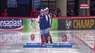 Чемпионат Мира 2019 — Инцелль - Женщины, командная гонка, Россия vs Япония