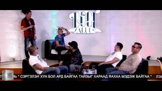 DOGi Zaluus Neftruuleg - MC Aav & Naba, Dain Ba Enkh