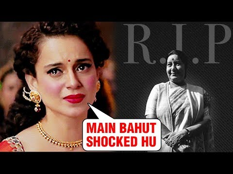 Kangana Ranauts REACTION On Sushma Swaraj Passing