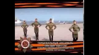 Red Army - Cossack's Song