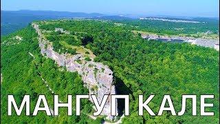 КРЫМ. Мангуп Кале - Тайны Пещерного города. Здесь снимали фильм КРЫМ! VLOG #17