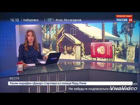 Новый закон с 1 января 2019 г. Прописка на даче!!!