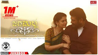 Download Jaga Malla Songs Jukebox | Jaga Malla Kannada Movie