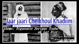 5/ Les Rapports Entre Serigne Touba Et Lat Dior | S. Bassirou Mbacké Khelcom