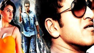 Puneet , Hansika l Latest 2017 Action Ka King South Dubbed Hindi Movie HD - Hercules Ka Insaaf