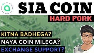 SIA Coin HardFork - Price Prediction, New Coin? Exchange Support - Hindi / Urdu