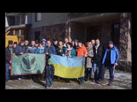 Тренінг по психореабілітації волинських воїнів АТО, резорт «Шешори»  12-17 лютого 2015 - YouTube